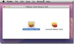 Install vmware tools lion
