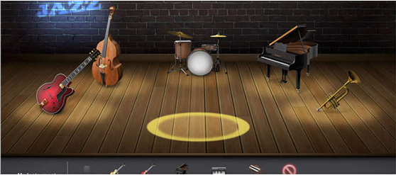 Garageband for windows 8 1 7 how to install and use - How to download garage band ...
